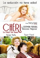 Cheri - Colombian Movie Poster (xs thumbnail)