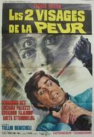 Coartada en disco rojo - French Movie Poster (xs thumbnail)