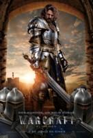 Warcraft - Spanish Movie Poster (xs thumbnail)