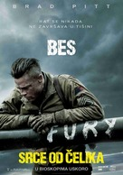 Fury - Serbian Movie Poster (xs thumbnail)