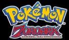 Gekijô ban poketto monsutâ: Daiamondo & Pâru - Gen'ei no hasha Zoroâku - German Logo (xs thumbnail)
