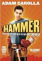 The Hammer - Movie Cover (xs thumbnail)
