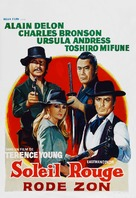Soleil rouge - Belgian Movie Poster (xs thumbnail)