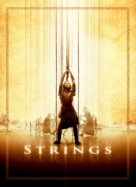 Strings - Key art (xs thumbnail)