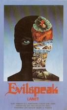 Evilspeak - Turkish VHS cover (xs thumbnail)
