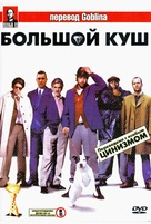 Snatch - Russian DVD cover (xs thumbnail)