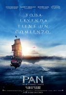 Pan - Spanish Movie Poster (xs thumbnail)