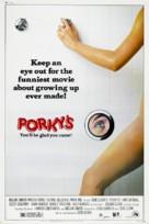 Porky's - Movie Poster (xs thumbnail)