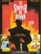 Dust Devil - French Movie Poster (xs thumbnail)