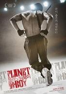 Planet B-Boy - South Korean Movie Poster (xs thumbnail)