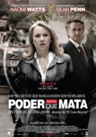 Fair Game - Argentinian Movie Poster (xs thumbnail)