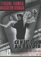 The Long Gray Line - French Movie Poster (xs thumbnail)