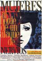 Mujeres Al Borde De Un Ataque De Nervios - Spanish Movie Poster (xs thumbnail)