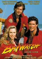 """Baywatch"" - Hungarian DVD movie cover (xs thumbnail)"