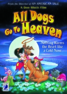 All Dogs Go to Heaven - British DVD cover (xs thumbnail)