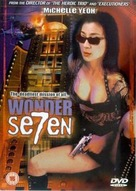 7 jin gong - British DVD cover (xs thumbnail)