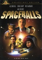Spaceballs - DVD movie cover (xs thumbnail)