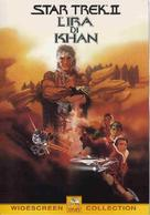Star Trek: The Wrath Of Khan - Italian Movie Cover (xs thumbnail)