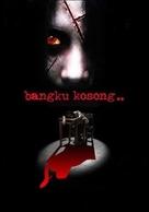 Bangku kosong - Philippine Movie Poster (xs thumbnail)