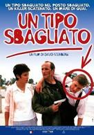 The Wrong Guy - Italian Movie Poster (xs thumbnail)