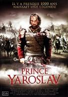 Yaroslav - French DVD cover (xs thumbnail)