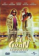 The Big Lebowski - Spanish DVD movie cover (xs thumbnail)