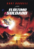 Soldier - Argentinian DVD movie cover (xs thumbnail)