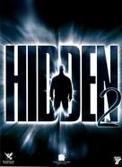 The Hidden II - DVD cover (xs thumbnail)