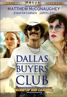 Dallas Buyers Club - DVD cover (xs thumbnail)