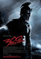 300: Rise of an Empire - Spanish Movie Poster (xs thumbnail)