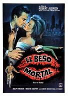 Kiss Me Deadly - Spanish Movie Poster (xs thumbnail)