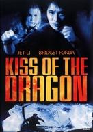 Kiss Of The Dragon - Italian DVD cover (xs thumbnail)