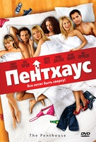 Penthouse - Russian Movie Cover (xs thumbnail)