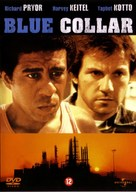Blue Collar - Belgian DVD cover (xs thumbnail)