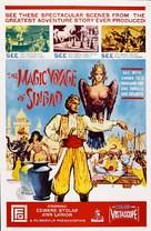 Sadko - Movie Poster (xs thumbnail)