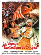 The Golden Voyage of Sinbad - French Movie Poster (xs thumbnail)