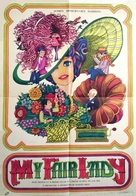 My Fair Lady - Romanian Movie Poster (xs thumbnail)