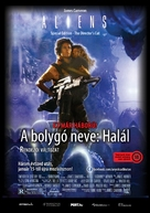 Aliens - Hungarian Re-release movie poster (xs thumbnail)