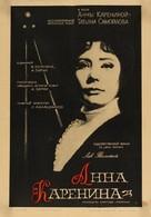 Anna Karenina - Russian Movie Poster (xs thumbnail)