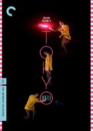 Tôkyô nagaremono - DVD movie cover (xs thumbnail)