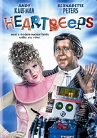 Heartbeeps - Movie Cover (xs thumbnail)