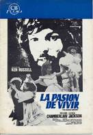 The Music Lovers - Spanish DVD cover (xs thumbnail)