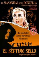 Det sjunde inseglet - Spanish DVD movie cover (xs thumbnail)