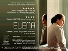 Elena - British Movie Poster (xs thumbnail)