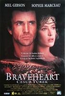 Braveheart - Turkish Movie Poster (xs thumbnail)