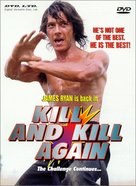 Kill and Kill Again - DVD cover (xs thumbnail)