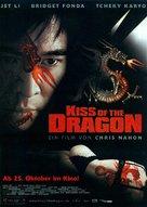 Kiss Of The Dragon - German Movie Poster (xs thumbnail)