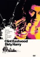 Dirty Harry - DVD movie cover (xs thumbnail)