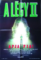 The Fly II - Hungarian Movie Poster (xs thumbnail)