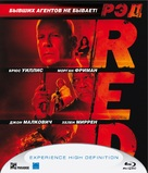 RED - Russian Blu-Ray movie cover (xs thumbnail)